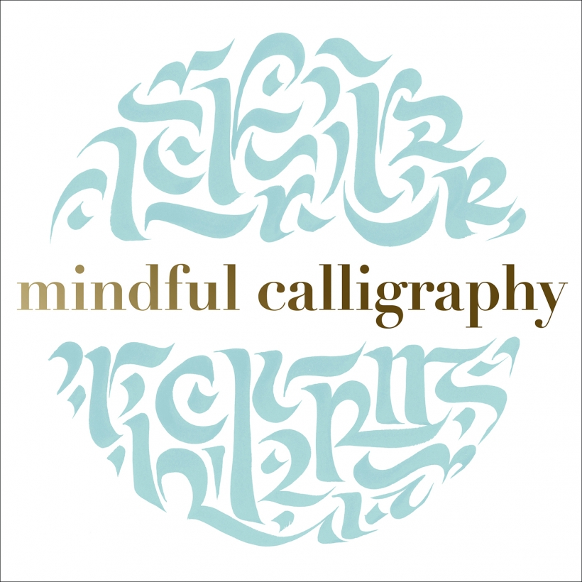 FREE Mindful Calligraphy Projects